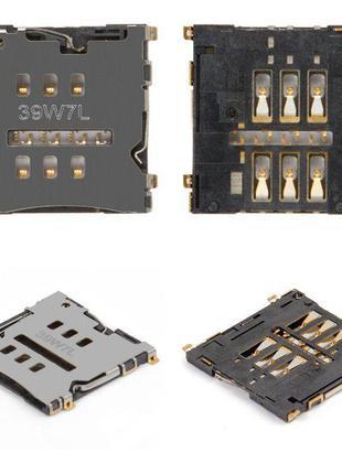 Конектор SIM-карти для HTC G23, S720e One X, S728e One X+; Len...