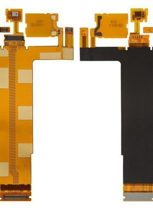Шлейф для Sony D6603 Xperia Z3, D6643 Xperia Z3, D6653 Xperia ...