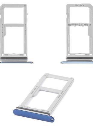 Тримач SIM-карти для Samsung N950FD Galaxy Note 8 Duos, синій,...