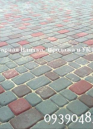 Укладка тротуарной плитки в Днепропетровске Продажа Тротуарной...