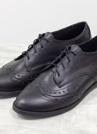Туфли оксфорды на шнуровке из натуральной кожи