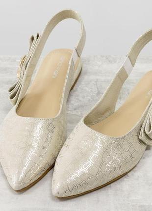 Туфли-лодочки с открытой пяткой