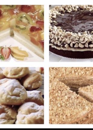 Домашние пельмени, вареники, торты.