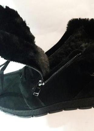 Зимние ботинки больших размеров