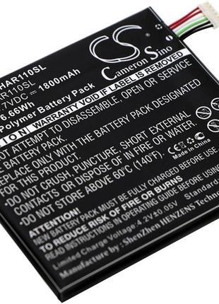 Аккумулятор Highscreen Alpha ICE