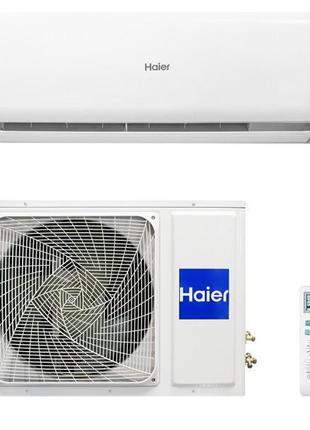 Кондиционер Haier AS25TADHRA-CL