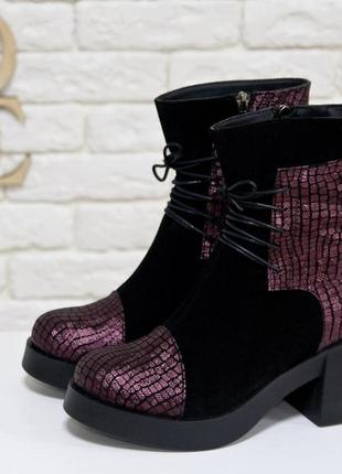 Ботинки на толстом каблуке 36-41р цвет на выбор
