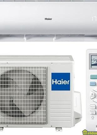Кондиционер Haier AS09FM5HRA-E1
