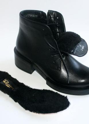 Зимние ботинки respect оригинал. натуральная кожа, овчина. 36-40
