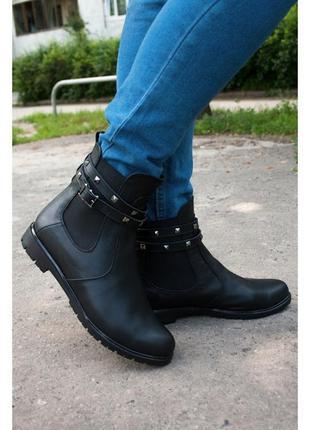 Челси - ботинки