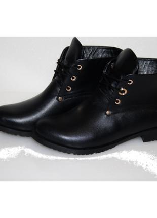 Ботинки на черной подошве
