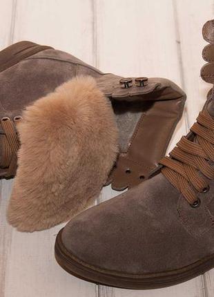 Ботиночки замш натуральный