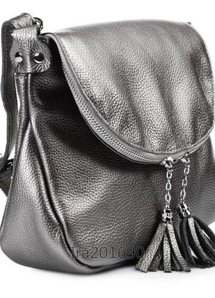 Кожаная женская сумка есть много цветов фото в личку