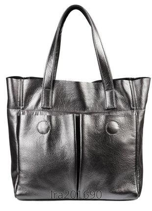 Кожаная женская сумка в наличии есть цвета фото в личку