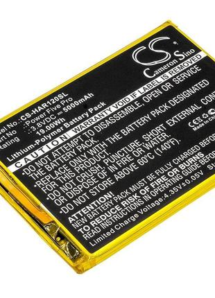 Аккумулятор Highscreen Power Five, Power Five Pro