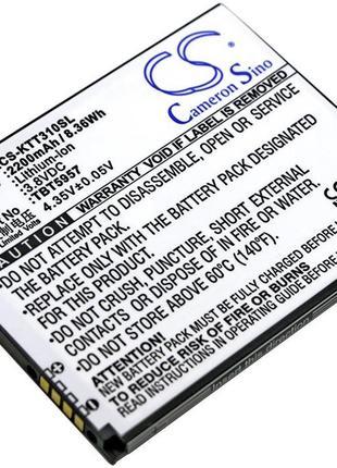 Аккумулятор Highscreen Spider TBT5957
