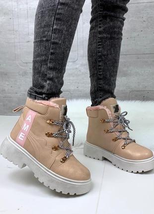 ❤ женские розовые пудровые зимние  ботинки сапоги полусапожки ...
