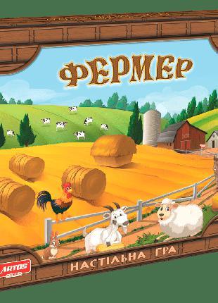 Ігри в г|к Фермер