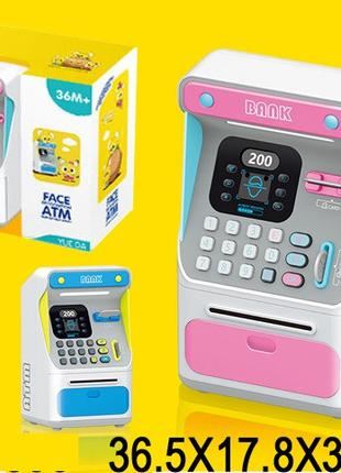 Електронна скарбничка-банкомат 7010A (1984833) (12шт 2) 2 коль...