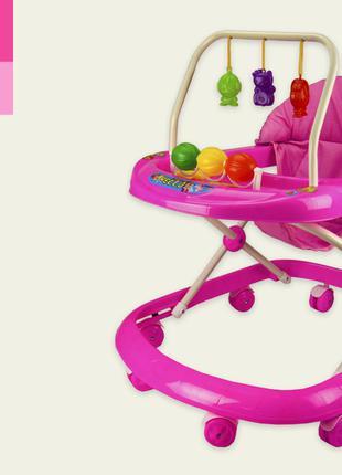 Ходунки дитячі BW0117 (6шт.) з підвісками, рожевий