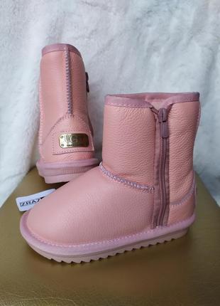 Натуральные кожаные угги на змейке! пудровые розовые ботинки н...