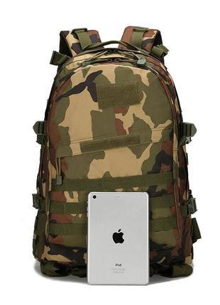 Тактичний рюкзак, походний рюкзак 30л.