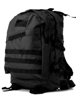 Тактичний рюкзак, походний рюкзак 30 л.