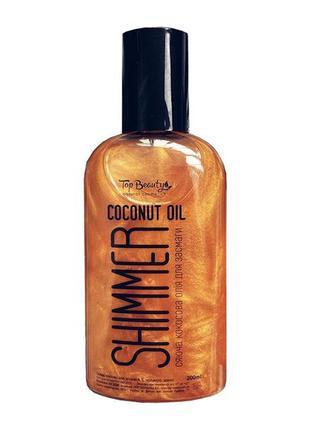 Кокосовое масло шиммер для  загара Top Beauty