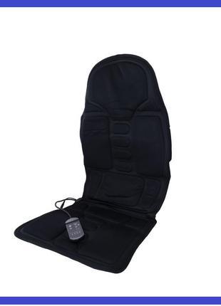 Сиденье массажное с подогревом Elite - Massage EL-320-18