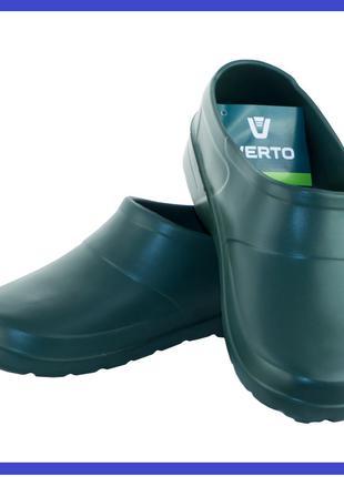 Сабо садовые Verto - 42