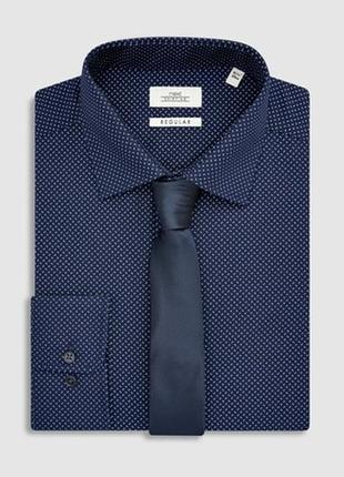 Синий галстук узкий