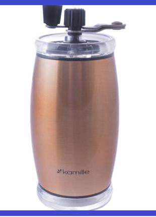 Кофемолка ручная Kamille - 160 мм нержавеющая медь