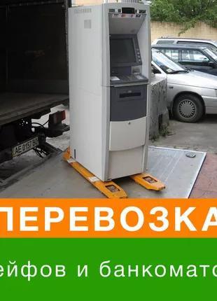 Перевозка сейфов по Черкассам району области и Украине.
