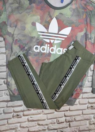 Adidas originals лосины леггинсы с лампасами 19