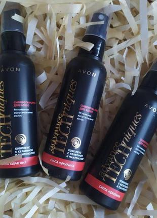 Спрей для волос сила кератина