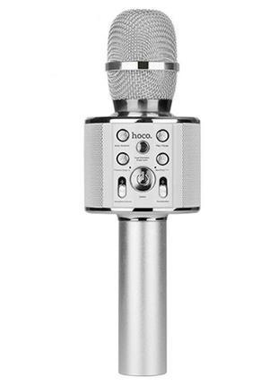 Микрофон караоке HOCO BK3. Silver