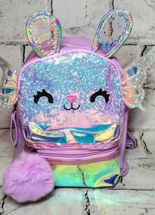 Рюкзак детский c ушками, блестящий рюкзак, сиреневый