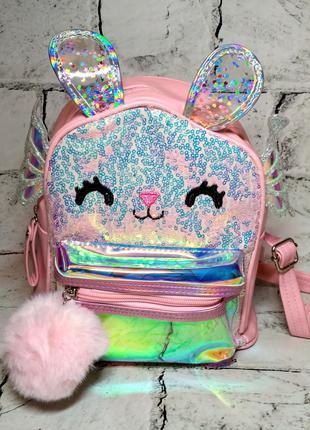 Рюкзак детский c ушками, блестящий рюкзак, розовый