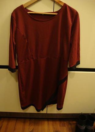 Платье цвет марсала