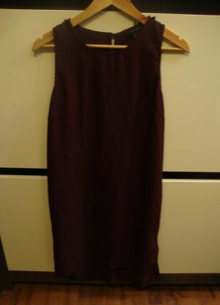 #розвантажуюсь платье, туника atmosphere