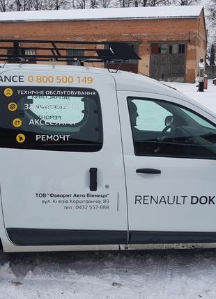 Экспедиционный багажник на крышу Renault Dokker (2012-2021) Re...