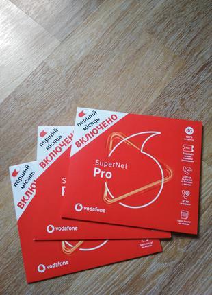 Vodafone Supernet Pro стартовый пакет номер (3 шт)