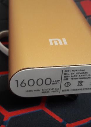 Внешний аккумулятор Power bank 16000mAh