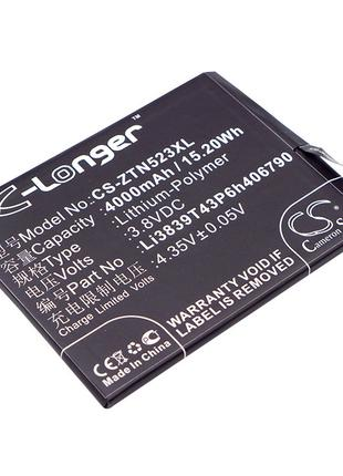 Аккумулятор Cameron Sino NX523, NX523J, Z11 Max