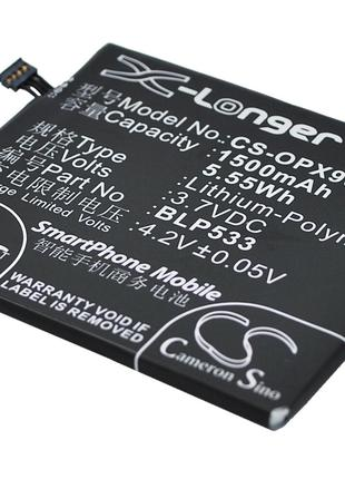 Аккумулятор Cameron Sino Finder, X907 BLP533