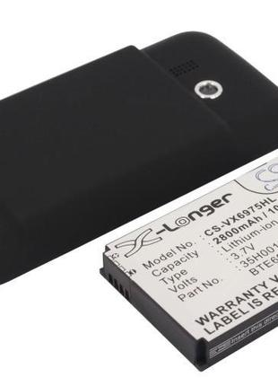 Аккумулятор Verizon Imagio, MP6975, VX6975, Whitestone 35H0012...