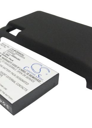 Аккумулятор для Motorola ME860 2800 mAh