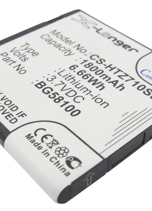 Аккумулятор для HTC Radar 4G 1800 mAh