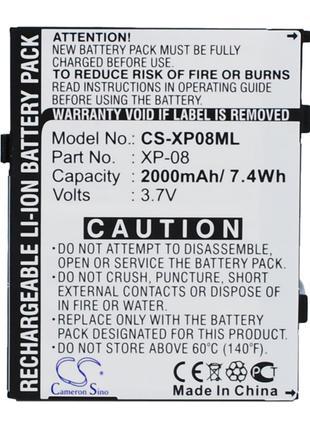 Аккумулятор XDA Flame 00320000053, 306, 709FS00848, XP-08