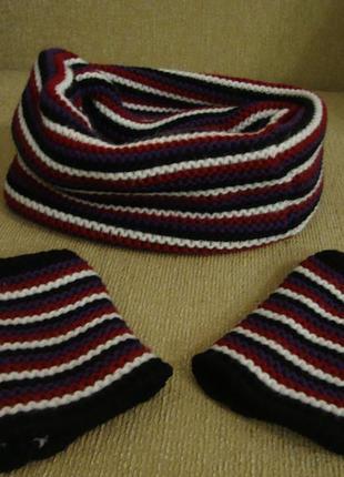 Аксессуары: снуд,( шарф) и перчатки